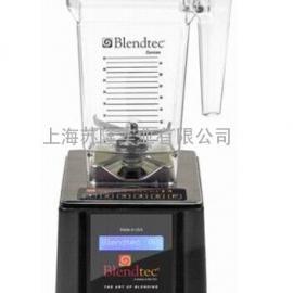 美国布兰泰Blendtec SpaceSaver高速搅拌机