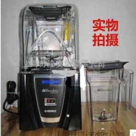 美国布兰泰Q-series冰沙机、美国布兰泰料理搅拌机