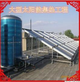 塔城酒店、宾馆、企业宿舍太阳能大型集热器热水工程