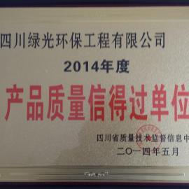 贵州地埋式一体化污水处理设备系列产品