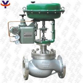 ZJHP气动单座调节阀/电动调节阀/英科调节阀