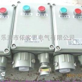 LBZ10GB-I型防爆操作柱厂家直销 防爆操作柱订做