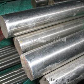 15-5PH不锈钢沉淀硬化型圆棒【上海钢锭、过磅计算】