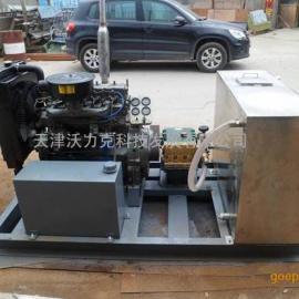供应沃力克北京WL2880高压水疏通机价格