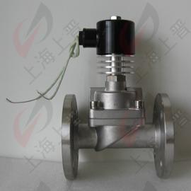zqdf-40不锈钢高温电磁阀
