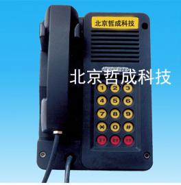 本安型防爆电话、矿井下防爆电话、挂式本安防爆电话机销售