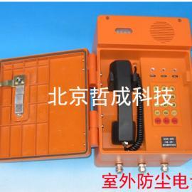 室外防爆电话机、壁挂式防护罩防尘电话