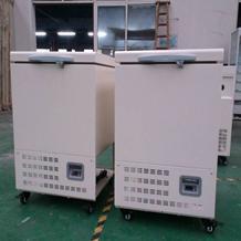 永佳DW-60-W056超低温保存箱