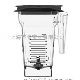 美国布兰泰冰沙机搅拌缸、布兰泰冰沙机PC搅拌缸