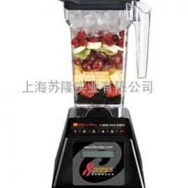 美国布兰泰Blendtec Xpress高速搅拌机 沙冰机
