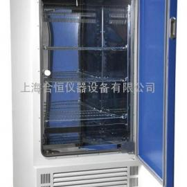 微生物培养箱 生化培养箱 LRH-250