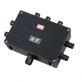 防爆防腐接线盒批发 BJX8030防爆防腐接线箱