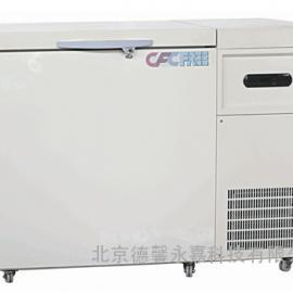 永佳卧式冰箱零下40度至零下80度