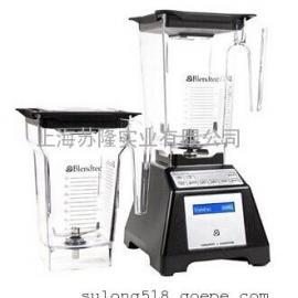 美国进口布兰泰克 Blendtec HP3A 冰沙机