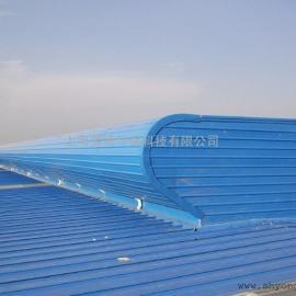 上海YB-2000菱形中脊��牵�屋脊通�L器
