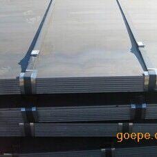 65锰钢板现货销售
