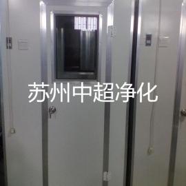 单人双吹风淋室 防爆风淋室 不锈钢风淋房 全自动风淋室