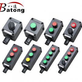 防爆防腐主令控制器|BZA8050-A4