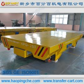 行车配套电动钢水转运车电动平板拖车