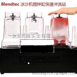 美国布兰泰商用冰沙机Twister Jar扭扭Jar搅拌缸