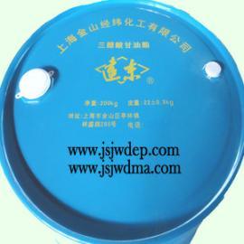 远东牌醋酸纤维素增塑剂三醋酸甘油酯