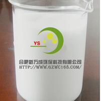 污水处理消泡剂 万成有机硅消泡剂