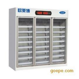山东潍坊药品阴凉柜【大型药品阴凉柜】(1360L)