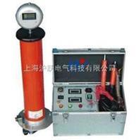 HYZGF氧化锌避雷器直流高压试验器