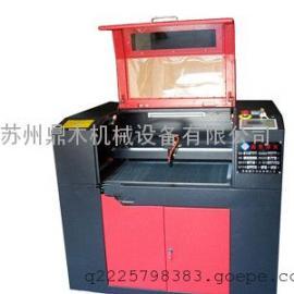 苏州激光切割机激光雕刻机