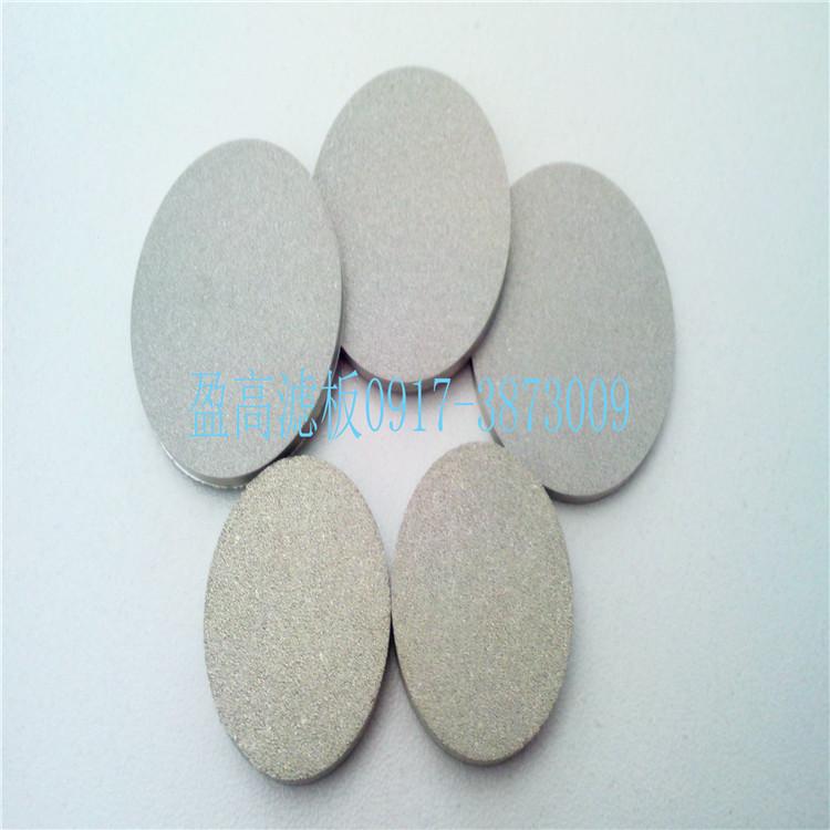 零售修饰产品外表用微孔金属灰尘工艺师滤片