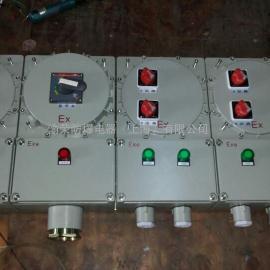 陕西宝鸡IIC级铸铝合金防爆配电箱一台起订