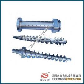 塑料挤出机料筒螺杆/华美达成型机料筒/金鑫价格低廉,国内畅销