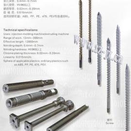 塑料挤出机料筒螺杆/华美达成型机料筒/金鑫价格低廉