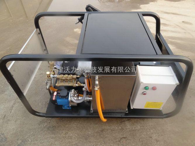 石材加工厂专用500公斤高压清洗机