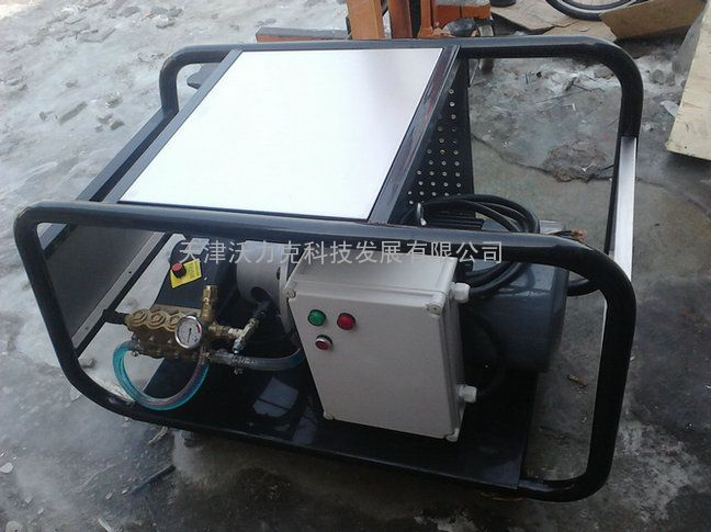 沃力克WL3521高压水清洗机