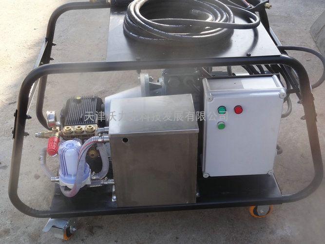 供应沃力克WL3521玉石石雕高压清洗机