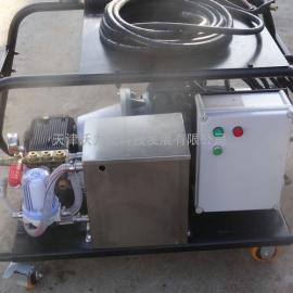 350公斤工业高压清洗机