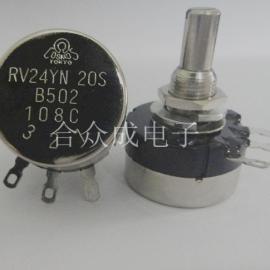 RV24YN20SB103,调速电位器,TOCOS