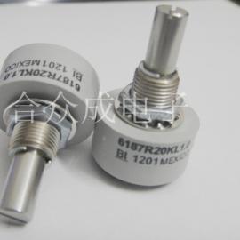 导电塑料电位器 6187R20K 角度传感器 无极限电位器