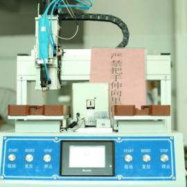 自动锁螺丝机的日常保养和维护