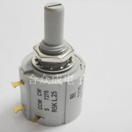 多圈电位器 7276电位器 线绕电位器 精密电位器