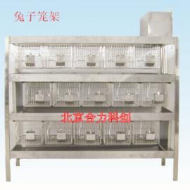 兔子笼 架 冲洗式兔子笼饲养架 北京厂家直销