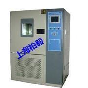 电容器行业首选可程式恒温恒湿试验箱/高低温交变湿热试验箱B-TH-