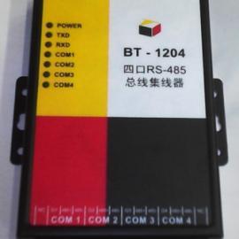 485集线器 1进4出双向隔离 485分配器 485中继器
