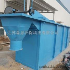 森派环保直销供应XYTZ-11型自动捞渣机 捞渣机