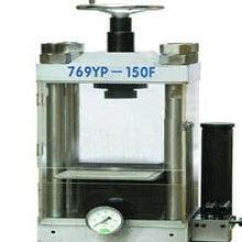 769YP-150F台式粉末压片机,小型油压压片机