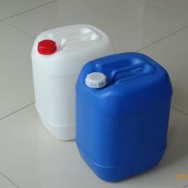 新利塑业20公斤塑料桶,20L塑料桶,兰色20升塑料桶