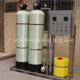 软化水设备离子交换器软水器阳床 阳离子交换器