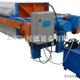 【专业生产】全自动压滤机,液压压紧压滤机,自动保压压滤机