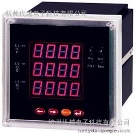 供应杭州智能多功能电力仪表 数显三相多功能电力仪表